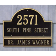 """Arch Extention for Arch Marker Estate Wall   23.25"""" x 4.25"""