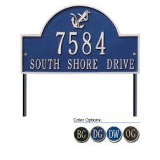 "Anchor Arch  Standard Lawn Plaque 15.75"" x 9.25"""