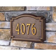 """Williamsburg Metal Standard Wall Plaque 14""""x 10.25""""x 1.25"""""""