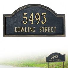 "Providence Arch 1305 WALL/1307LAWN  17"" x 9.5"" x 1.25"""