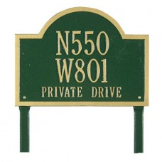 """Wisconsin Special Standard Lawn Plaque 16.5"""" x 12.25""""STAKES INCLUDED"""