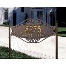 "Hackley Fretwork  Standard Lawn Plaque  17.5"" x 11"" x 0.5"""