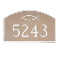 """Ichthus Prestige Arch Standard Plaque 16.5""""x 10.25"""""""